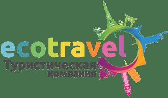 Ecotravel.by - Горящие туры, Раннее бронирование, Онлайн подбор тура