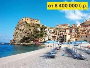Италия, о. Сицилия из Минска! Низкие цены!