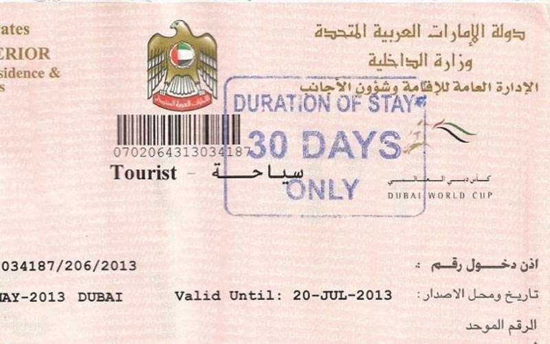 виза в арабские эмираты минск