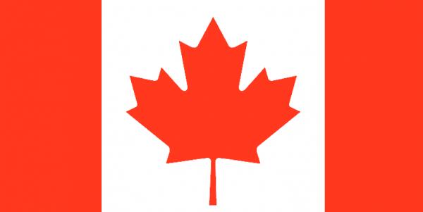 гостевая виза в канаду для белорусов