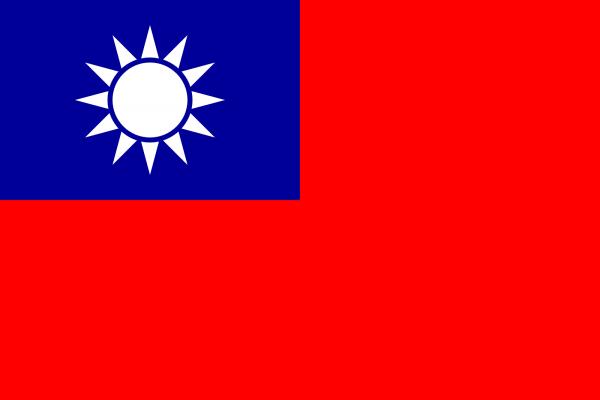туристическая виза в тайвань для белорусов