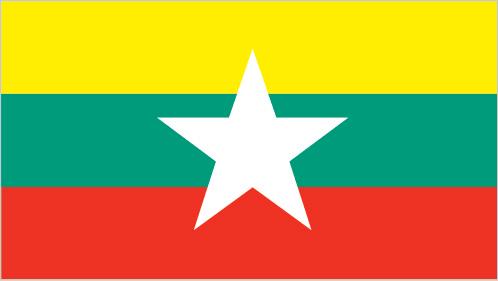 туристическая виза в мьянму для белорусов