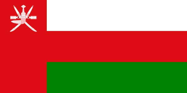 виза в оман для белорусов