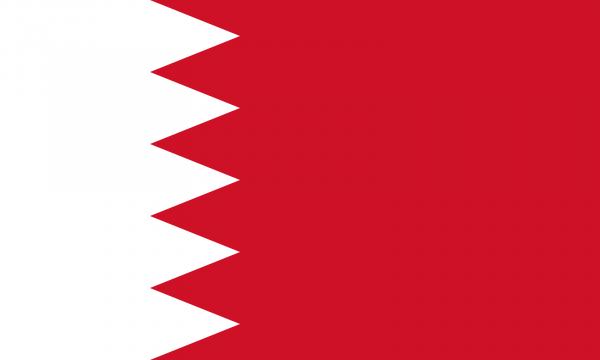 туристическая виза в бахрейн для белорусов